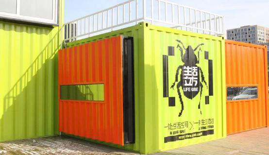 集装箱服务有限公司 新闻动态    现在,越来越多的建筑师和环保设计师